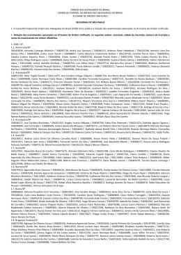 ordem dos advogados do brasil conselho federal da