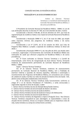 COMISSÃO NACIONAL DE RESIDÊNCIA MÉDICA