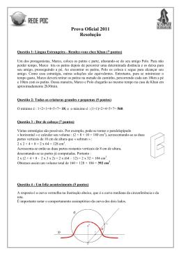 Prova Definitiva 2011 – gabarito oficial traduzido