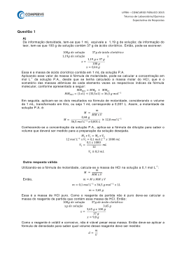 205 - TÉCNICO DE LABORATÓRIO/QUÍMICA - Comperve