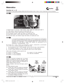 Matemática - Vestibular UNEB 2013