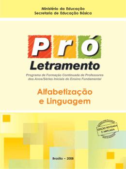 Alfabetização e Linguagem