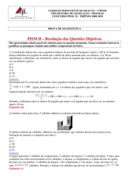 PISM II – Resolução das Questões Objetivas