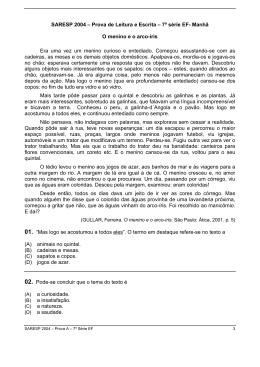 SARESP 2004 – Prova de Leitura e Escrita – 7ª série EF