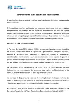GERENCIAMENTO E USO SEGURO DOS