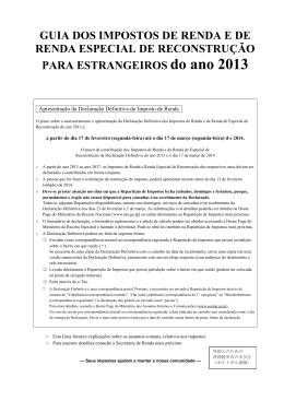 GUIA DOS IMPOSTOS DE RENDA E DE RENDA ESPECIAL DE