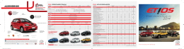 Exibir Catálogo - Araguaia Motors