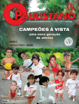 10 - Club Athletico Paulistano