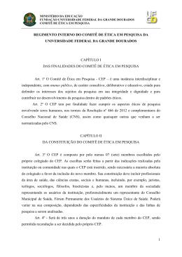 REGIMENTO INTERNO DO COMITÊ DE ÉTICA EM PESQUISA