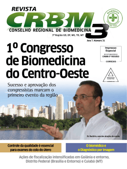 1º Congresso de Biomedicina do Centro-Oeste