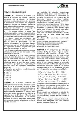 Revisao Unimontes20/12/15