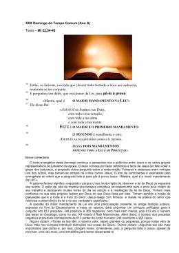 30º domingo do Tempo Comum (Ano A)