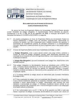 Regulamentação da atividade Estágio Supervisionado
