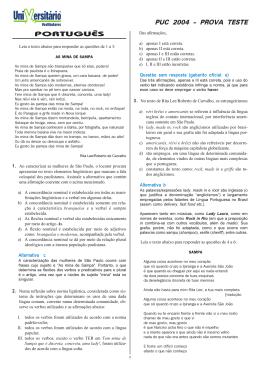 PUC 2004 – PROVA TESTE PORTUGUÊS