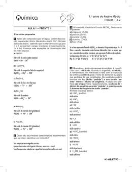AULA 1 – FRENTE 1