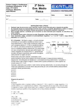 Exatus Colégio e Vestibulares - Resolução da última prova mensal