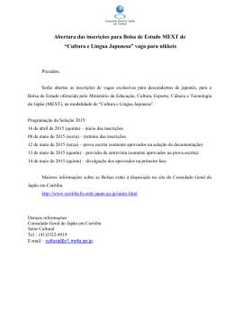 """Abertura das inscrições para Bolsa de Estudo MEXT de """"Cultura e"""