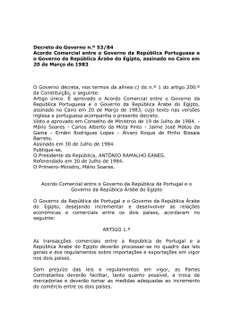 Acordo Comercial entre o Governo da República Portuguesa e o