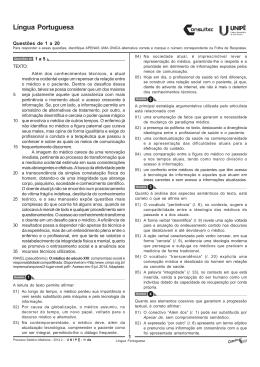 UNIPÊ 2014.2 - cad. 1
