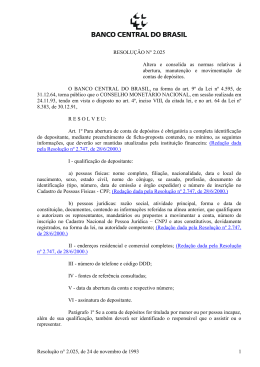 Texto vigente compilado (PDF 120Kb)