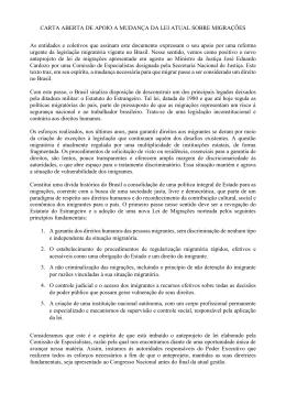 CARTA ABERTA DE APOIO A MUDANÇA DA LEI ATUAL