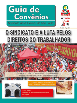 - Sindicato dos Químicos de São Paulo