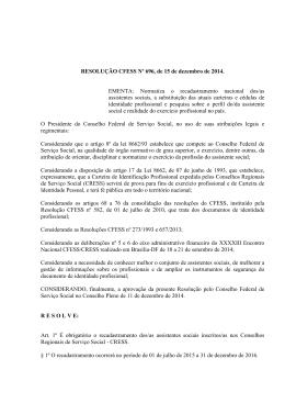 RESOLUÇÃO CFESS Nº 696, de 15 de dezembro de 2014