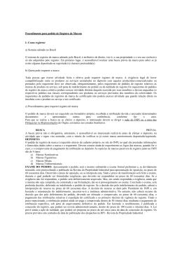 Procedimento para pedido de Registro de Marcas I- Como