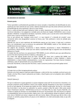 Baixar arquivo PDF para impressão