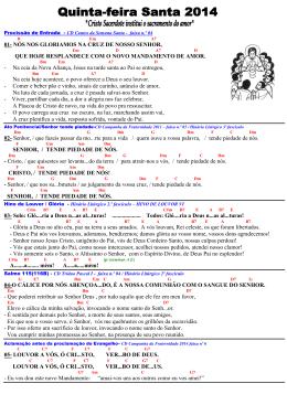 Cifras – Quinta-Feira Santa - Paróquia Santíssima Trindade