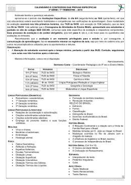 calendário e conteúdos das provas específicas 2ª série