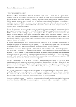 "Nelson Rodrigues (Manchete Esportiva, 12/7/1958) ""É"