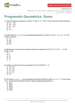 Progressão Geométrica: Soma