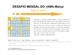 DESAFIO MENSAL DO γAMA