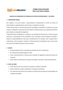 Manual do Trabalho de Estágio