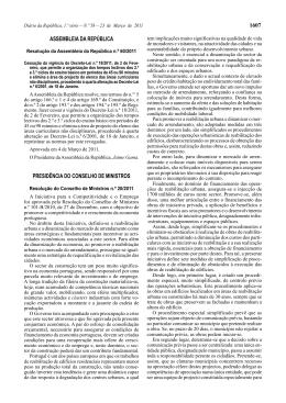 Resolução do Conselho de Ministros n.º 20/2011