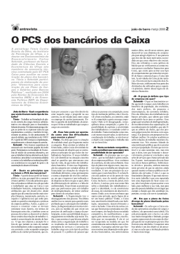 O PCS dos bancários da Caixa