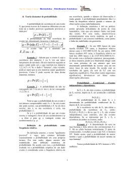 Exemplo 5 - Centro de Estudos Espaço