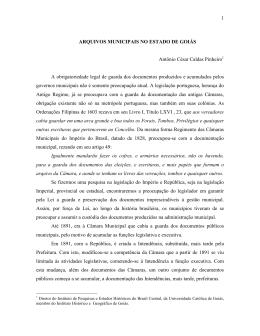 A obrigatoriedade de guarda dos documentos produzidos