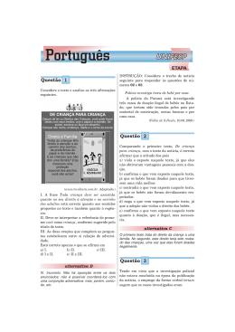Português/Redação