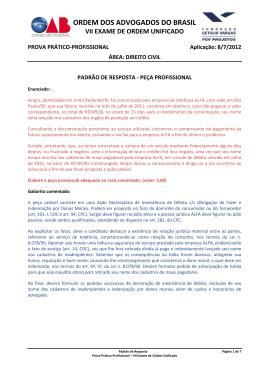 Padrão de respostas Direito Civil.
