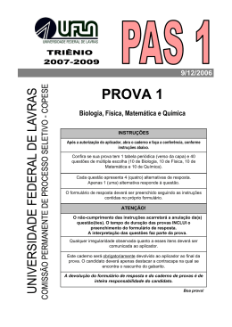 provas - 1ª fase