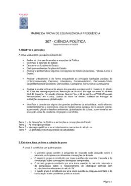 ESCOLA SECUNDÁRIA DE CAMÕES