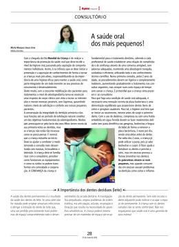 A saúde oral dos mais pequenos!