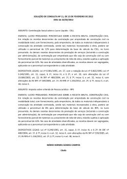 SOLUÇÃO DE CONSULTA Nº 11, DE 13 DE FEVEREIRO DE 2012