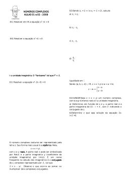 complex 1e 2-vf