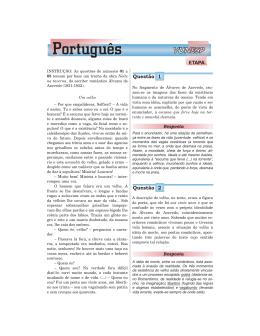 Português / Redação