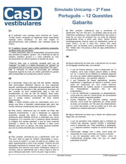 Simulado Unicamp – 2ª Fase Português