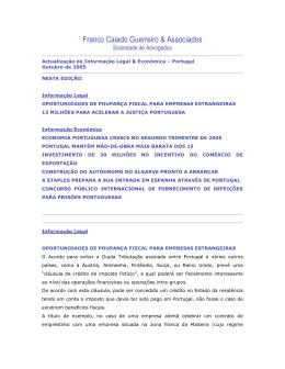 Franco Caiado Guerreiro & Associados