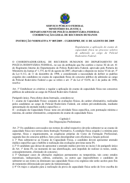SERVIÇO PÚBLICO FEDERAL MINISTÉRIO DA